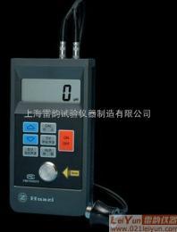 标准超声波测厚仪,HCC-16P超声波测厚仪,新一代超声波测厚仪