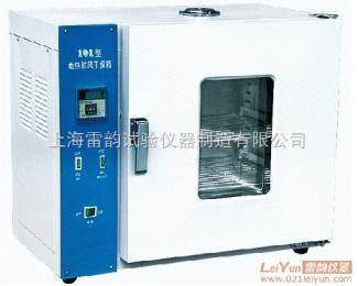101-3A型数显鼓风干燥箱,电热鼓风干燥箱,上海产烤箱烘箱