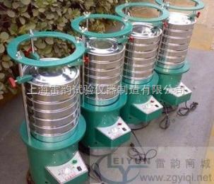 8411电动振筛机、价格  上海雷韵试验仪器制造有限公司