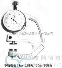 反弹式手式百分测厚仪 便携式超声波测厚仪 便携式测厚仪参数