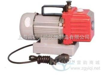 老品牌/真空泵,旋片式油封单级真空泵,旋片真空泵