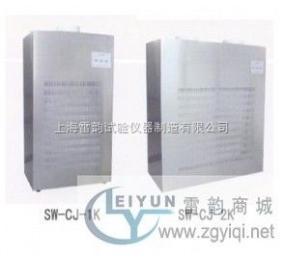 SW-CJ-1K(SW-CJ-2K)型空气净化器SW-CJ空气净化器,厂家空气净化器参数,上海空气净化器价格