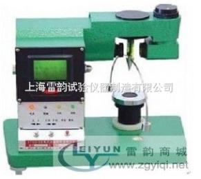 土壤测定仪/FG-3土壤液塑限联合测定仪/标准土壤液塑限测定仪