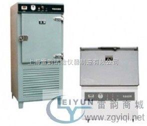 高低温试验箱价格 DW-25低温冷冻试验箱 低温试验箱