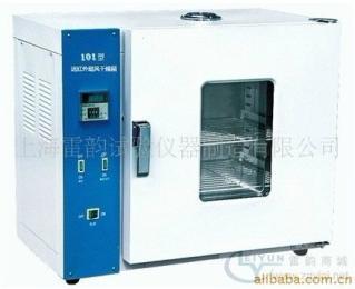 远红外烘箱,101-2Y远红外鼓风干燥箱,鼓风干燥箱上海优秀供应商推荐