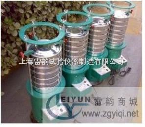 厂家直销8411电动振筛机/优质8411电动振筛机价格