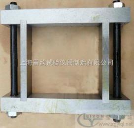 保溫材料試模|上海保溫材料|外墻保溫材料試模