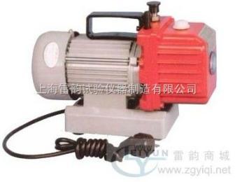 上海XZ型旋片真空泵,真空泵,新标准旋片真空泵