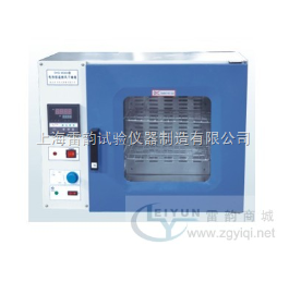 GRS-9203A热空气消毒箱、电热鼓风干燥箱,电热干燥箱