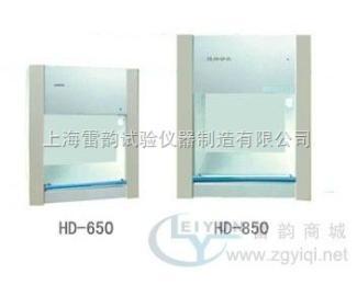 HD-850标准水平流桌上式净化工作台,HD-850净化工作台,优质桌上式净化工作台