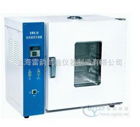 101-3A销售精密电热鼓风干燥箱,精密鼓风干燥箱,不锈钢恒温鼓风干燥箱