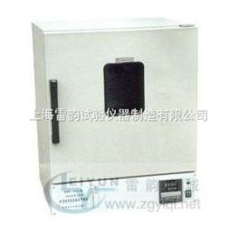 DHG-9640A立式鼓风干燥箱,DHG-9640A智能鼓风干燥箱,标准鼓风干燥箱