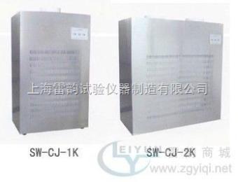 SW-CJ-1K(SW-CJ-2K)型空气净化器使用,空气净化器