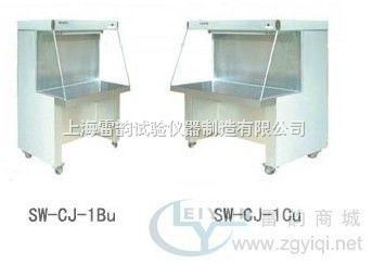 SW-CJ-1CU净化工作台,净化工作台,苏州净化工作台