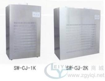 SW-CJ-1K壁挂空气净化器,双组空气净化器,新标准空气净化器