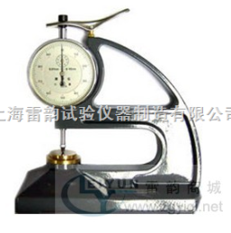 台式测厚仪,台式镜片测厚仪,G4DDB431257BD1台式镜片测厚仪