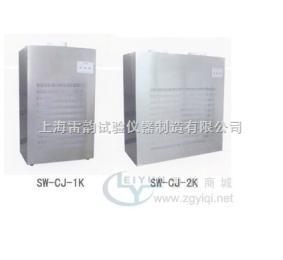 空气净化器SW-CJ,空气清洁器
