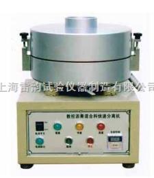 数控沥青混合料分离机,LF-3沥青混合料分离机,分离机