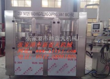 DGX14-12-5含气碳酸饮料生产线