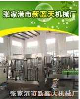 ZGF12-12-6供應灌裝機