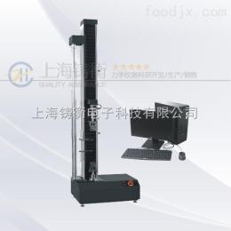 上海单柱拉力试验机_木制品单柱拉力机_测试木制品专用试验机厂家