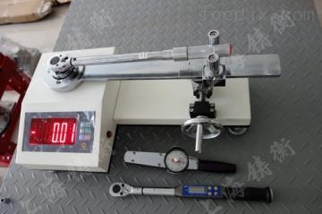 扭矩板子检定仪1300N.m,数显扭矩扳子检定器,检定扭矩扳子的仪器