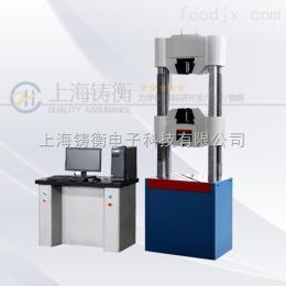 带打印 试验机丨可连电脑 拉力试验机丨无线遥控 拉伸试验机