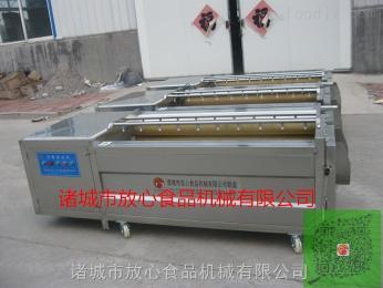 FX-1500豬頭專用去毛機 豬頭加工設備