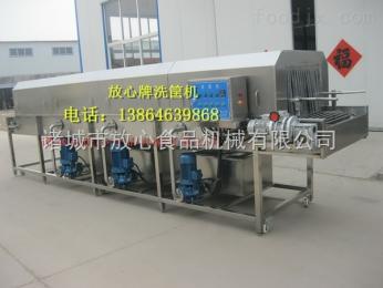热碱水喷淋洗筐机|洗塑料筐设备