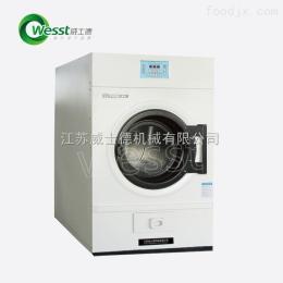 SWA801抚顺工业烘干机|工作服烘干|布草专用烘干