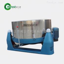 SS753天津食品厂甩干机|离心机效率高操作方便
