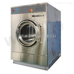 XGQ河南衛生級超凈全自動洗衣機|制藥車間專用