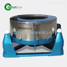 佳木斯化工专用甩干机|工业脱水机型号图片