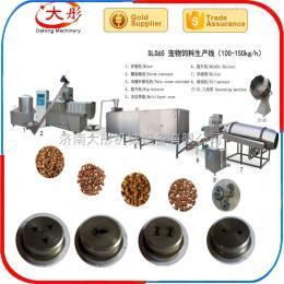 SLG70优质狗粮猫粮加工设备宠物饲料生产线