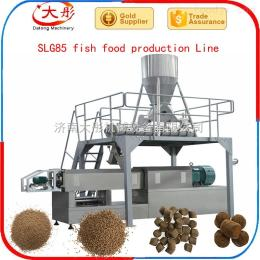 SLG85宠物饲料设备 鱼饲料设备价格