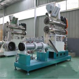 SLG70鱼饲料生产线 鱼饲料设备济南