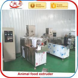 SLG65宠物饲料膨化设备生产线