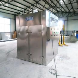 SCHGJ-24连续式多层蔬菜烘干机设备
