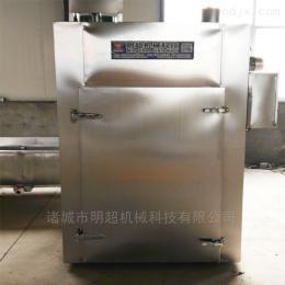 三层新鲜辣椒烘干机设备电加热烘干干辣椒机械