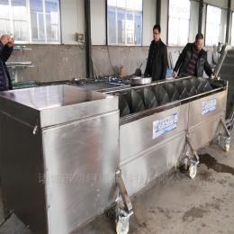 洗麻山藥機器