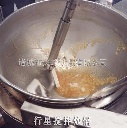 300L花生糖炒锅|糖料炒制设备