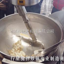 300L唐山麻糖炒锅|糖料炒制设备