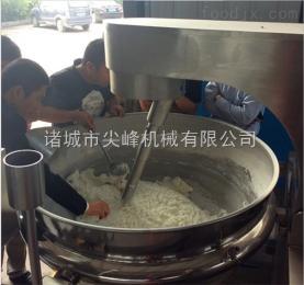 300L椰蓉炒锅 面包馅料炒制设备