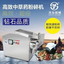 SY-150型廣州不銹鋼商用三七打粉機