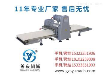 廣州善友臺式酥皮機SYPT520