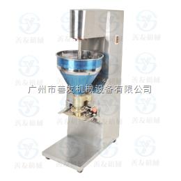 SY-604肉丸制作專用 肉丸子成型機全套設備 廠家直銷