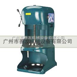 SY-A288刨冰機 綿綿刨冰機價格zui實惠