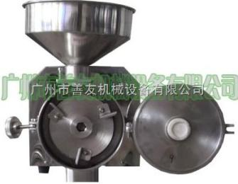 潮州1200(带底座)生产速度快的小型五谷杂粮磨粉机|小型药材打粉机械技术硬
