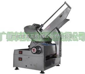 SY-250A不锈钢 冻肉切片机 十寸冻肉切片机  厂家直销