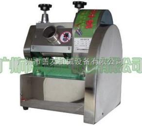 SY-20廣州善友蓄電池甘蔗機 流動擺攤甘蔗機 省電使用壽命長